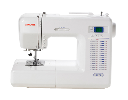 Janome America World's Easiest Sewing Quilting Embroidery Mesmerizing Reverse Button On Sewing Machine