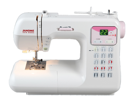Janome America World's Easiest Sewing Quilting Embroidery Beauteous Janome Sewing Machine Dealers